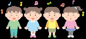 鍋屋田小学校から校内音楽会のご案内♪