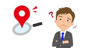 長野市には大字の住所と町名の二つ以上の住所が存在する?【第1回目】