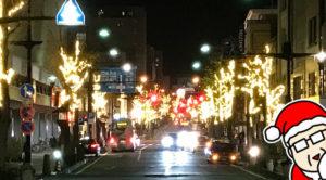 幻想的な世界が表現された街並を見に出掛けました!!