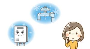 寒い季節が到来!!アパートの冬支度を忘れずに!!