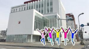 遂にあのキャンパスが完成~!!長野駅東口の新たなランドマーク!