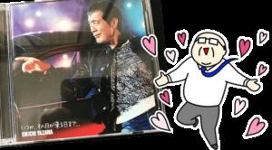 男YAZAWA!7年ぶりのニューアルバムに聞き惚れました!!