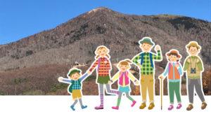 長野市の山「飯綱山」を愛でながら健康ウォーキングしてみませんか!!