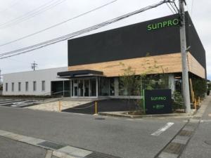 イケメン社長率いる『SUNPRO』さんの長野ショールームが移転オープン